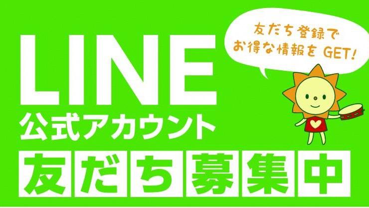 サニーマート神田店
