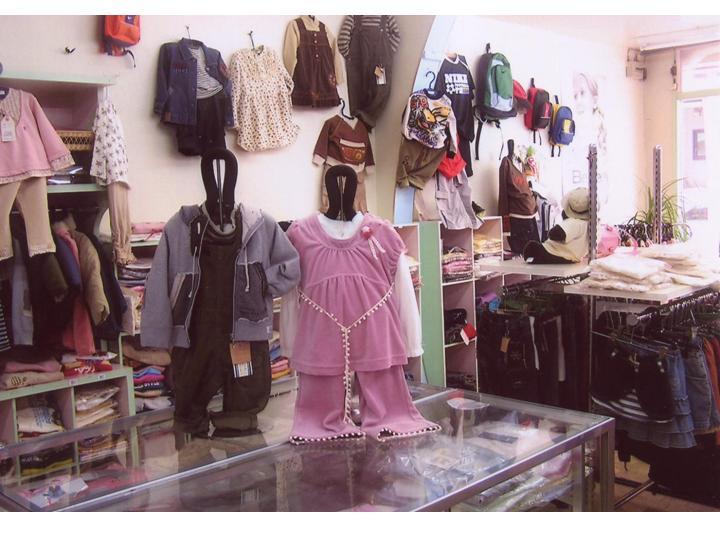 越知コスモスカード加盟店会 おち赤ちゃんの店とジーンズショップシェ−ン