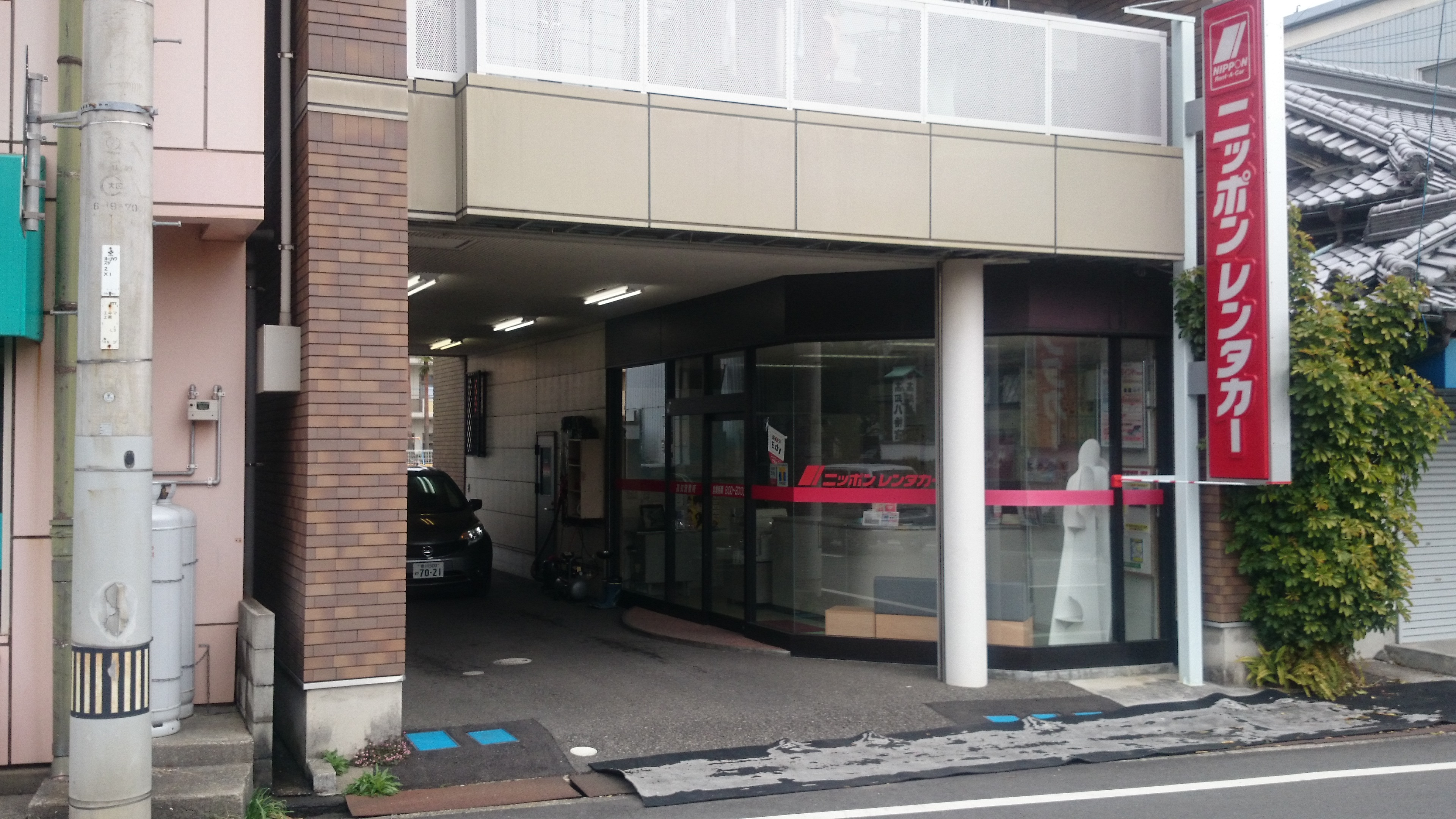 ニッポンレンタカー 高知駅北口営業所